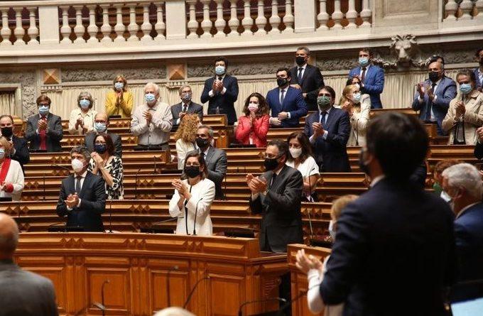 Sessão evocativa de Jorge Sampaio, Assembleia da República